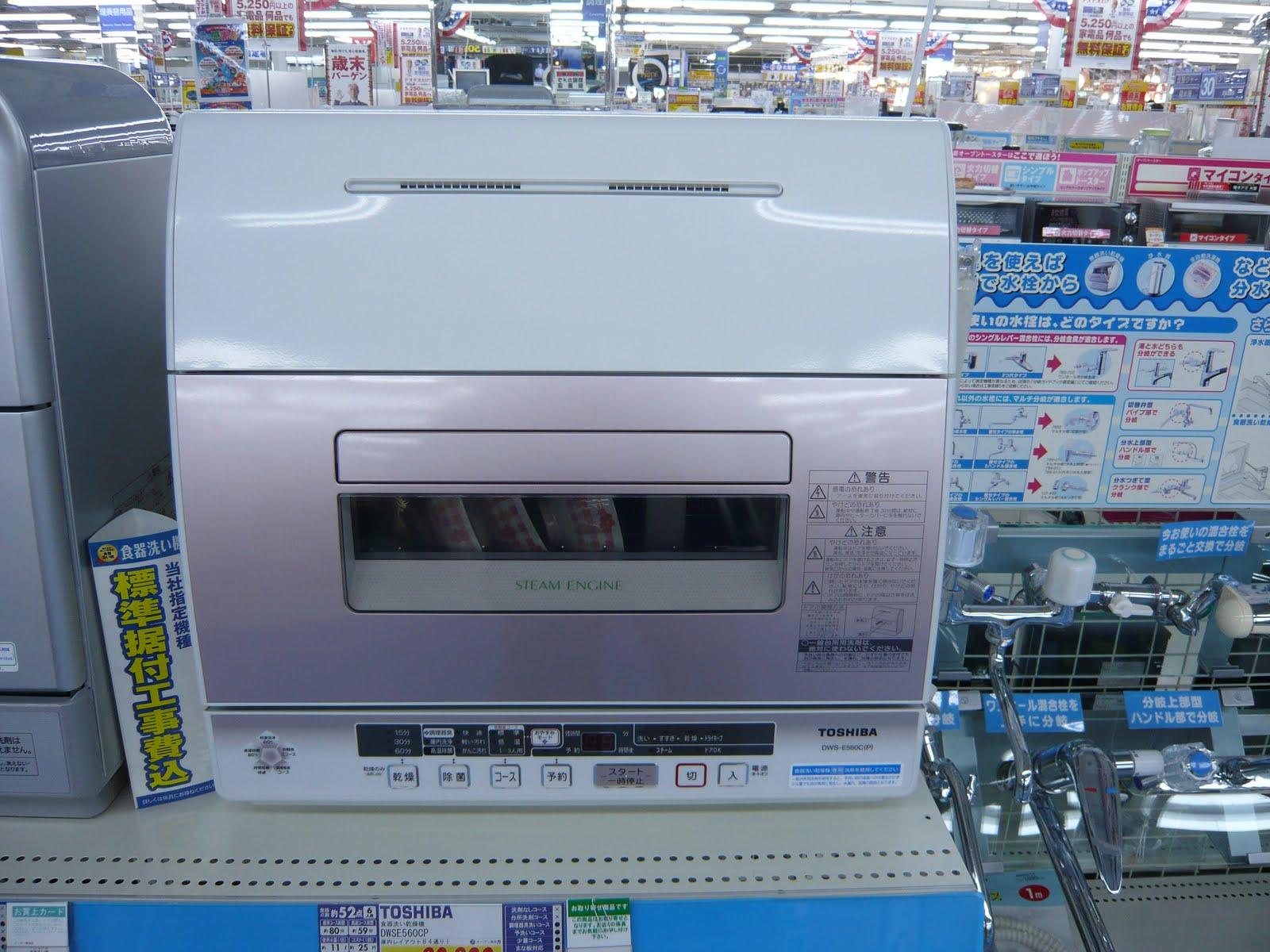 1000 ideas about apartment size dishwasher on pinterest